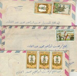 LEBANON 3 Airmail Letters Tied Rare Blue Cds JAITA ELFAKHAR Send Cairo 1981