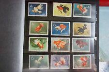 China 1960 Goldfish lot** (mnh)