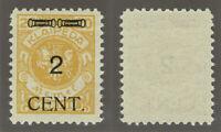 MEMEL 176IV ** = Yvert 139neuf/s.charniere = Scott #N51mnh figure 2 grotesk type