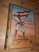 RR! Wissmann - Unter deutscher Flagge quer durch Afrika von West nach Ost 1889