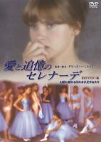 New DVD Serenade of Love and Reminiscent / Beautiful Girls Waving in Illusion