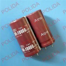 10PCS Electrolytic Capacitor NIPPON 25*50mm 10000UF50V/50V10000UF