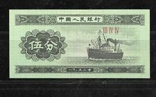 CHINA CHINESE #862b 1953 UNC MINT OLD 5 FEN BANKNOTE BILL NOTE PAPER MONEY