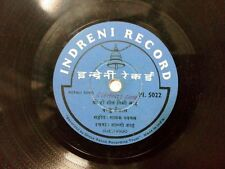 "GAYAK SWAYAM   NEPALI SONGS nepal PI 5022 RARE 78 RPM RECORD 10"" INDIA VG+"
