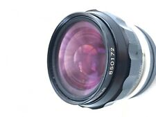 Vintage Nikon NIKKOR-O.C Auto 35mm f/2 Non-Ai Wide Angle Lens
