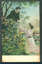 Romantic Couple Man on Balcony Pretty Lady Postcard