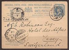 INDIA / PUNJAB / PAKISTAN. QV. 1904. LIME TREE HOTEL RAWALPINDI TO SWITZERLAND.