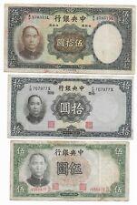 CHINA 1936 CENTRAL BANK 5 10 50 YUAN Circulated