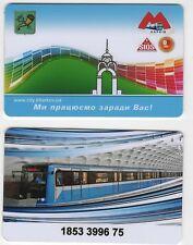 Kharkiv city Subway Metro Underground card Ukraine Kharkov + one free ride