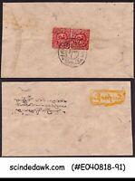 TIBET - FAKE COPY OF ORIGINAL OLD STAMPED ENVELOPE