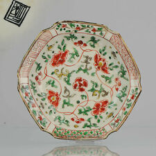 Antique Chinese Wucai Ko-Akae 17C Porcelain Ming Transitional Flowers [:...