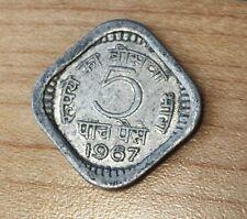 1967 India 5 Paise