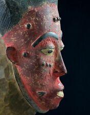 Art Africain Ethnographique Imposant Masque de Portage du Mblo Baoulé - 49 Cms