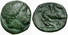 *CCC* Kings of Macedon. Philip II Æ16 / Youth on Horseback