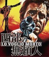 LO VOGLIO MORTO/I WANT HIM DEAD blu-ray