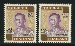 2007 Thailand King Rama 9 Stamp Provisional Issue, Surcharged 50 & 100 Baht, MNH