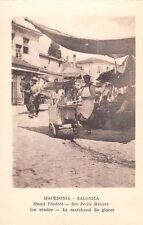 GREECE,  SALONICA,  Ice Cream Seller, Street Vendor