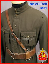 RARE RKKA NKVD M32 Lether Belt with shoulder strap WW2 Red Army