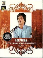 ATTA ULLAH KHAN ESAKHELVI VOL:2 LOK VIRSA - NEW PUNJABI SONGS DVD