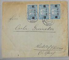 Yugoslavia / Slovenia - 1924 Cover, Bled Postmarks
