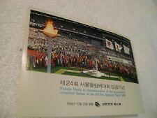 KOREA-(-1988-)-Seoul Olympic Games-S.Sheet -MNH