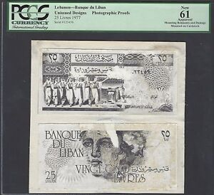 Lebanon Face & Back 25 Lira 1977 Pick Unlisted Photographic Proof Uncirculated