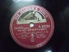 JIS DESH MEIN GANGA BEHTI HAI SHANKAR JAIKISHAN  BOLLYWOOD N 53734 78 RPM VG+