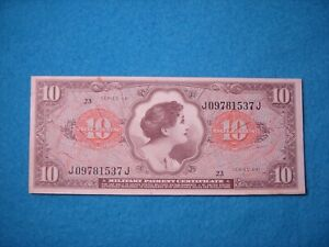 Series 641 $10 Military payment certificate pin holes.