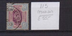 ! Great Britain 1902-1910.  Stamp. YT#115. €55.00!