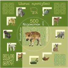 Kazakhstan 2019.Block. Chinese New Year. Year of the boar. New!!!
