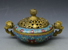China  Ancient  Cloisonne  With animal ears  Incense burner