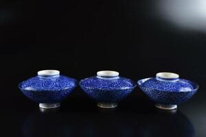 #7378: Japanese Old Arita-ware Blue&White Flower pattern LID BOWL 3pcs,