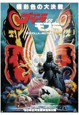 Mothra Movie Poster24in x 36in