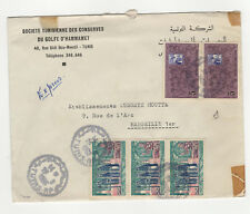 5 timbres sur lettre 1966 tampon Tunis Tunisie /L205