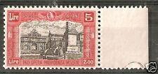 1928 REGNO MILIZIA 5 LIRE MNH ** LUSSO - RR5987