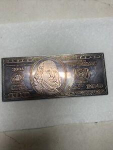 """2004 Silver """"100 Dollar Bill"""" Bar - 4 Troy Oz ASW .999 Fine Silver Toned"""
