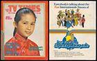 1981 Philippines TV TIMES MAGAZINE Janice De Belen #48