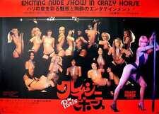 CRAZY HORSE DE PARIS Japanese B1 movie poster (29x41) STRIP TEASE SHOWGIRLS 1977