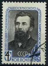 Russia 1961 SG#2567, N.V. Sklifosovsky Used #E20770