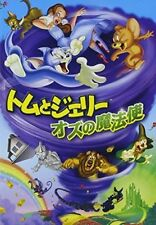 TOM AND JERRY AND THE WIZARD OF OZ-JAPAN DVD B43