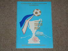 1971 Cup Winners Cup Final Chelsea v Real Madrid Very Good Original Condition