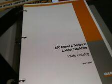 CASE 590 SUPER L SERIES 2 LOADER BACKHOE PARTS CATALOG