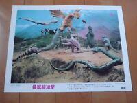 GODZILLA DESTROY ALL MONSTERS!  Lobby card  movie japan japanese 36x27.8cm #18