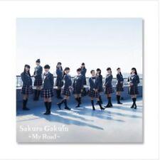 New Sakura Gakuin 2017 My Road Regular Edition CD Japan SGAL-0009