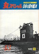 Maru Special No.43 IJN Japanese Submarines In World War Two WWII Midget Light