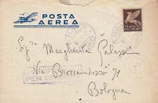 """5056) WW2 MARINA ANNULLO """"R. NAVE EURO 5/3/43"""" CACCIATORPEDINIERE."""