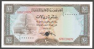 Yemen Arab Republic, 10 Rials, ND(1969), Pick 8s,Color Trial Specimen, Unc, RARE