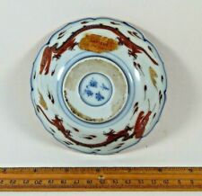 Antique Chinese Iron Red Enamel Porcelain Dragon Dish Jiaqing Mark Old Sticker