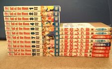Tail of the Moon Anime/Manga lot/set! by Rinko Ueda!!!