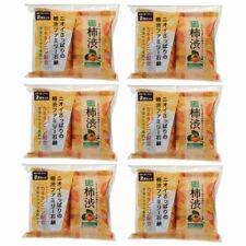 PELICAN KAKISHIBU FAMILY SOAP Persimmon Tannin 80g, 2pcs x 6 SETS with tracking